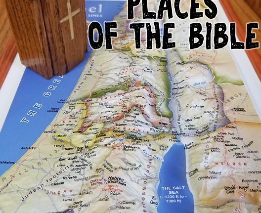 The Wandering Pulpit – Interesting Places Of The Bible – Mahanaim